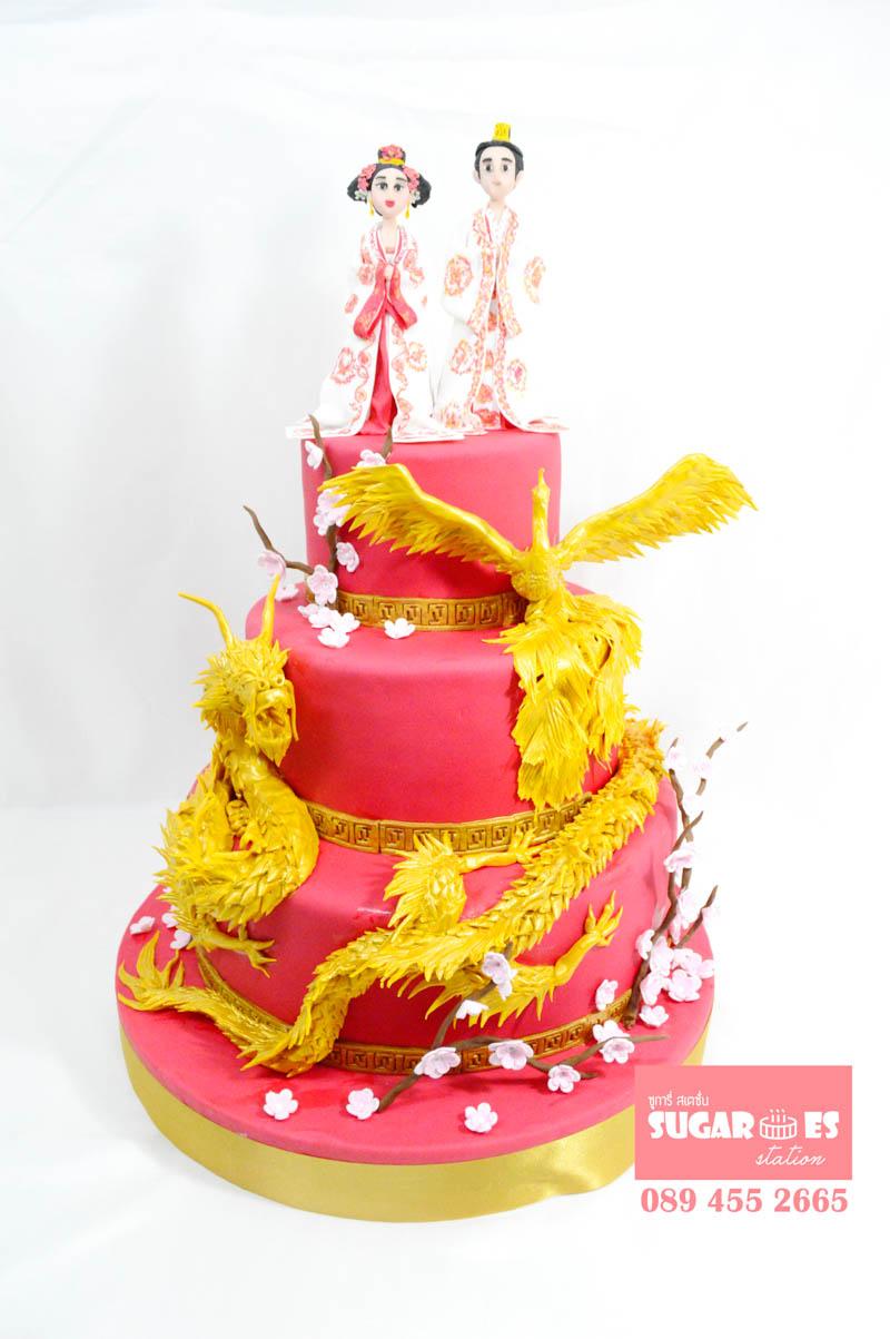 เค้กแต่งงาน-26