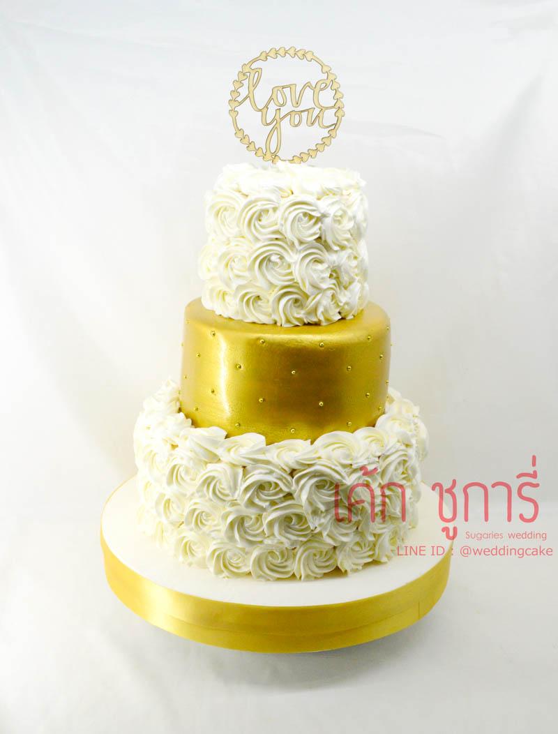 เค้กแต่งงาน-33