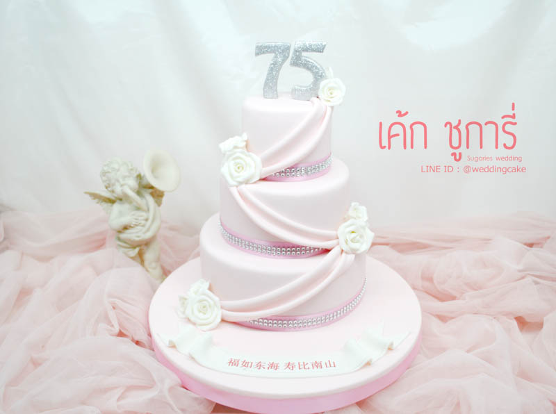 เค้กแต่งงาน-53
