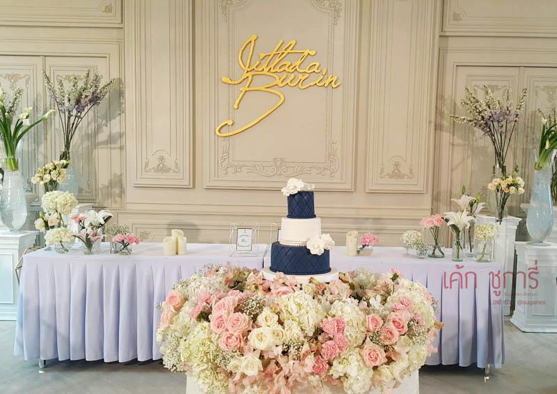 เค้กแต่งงาน-64
