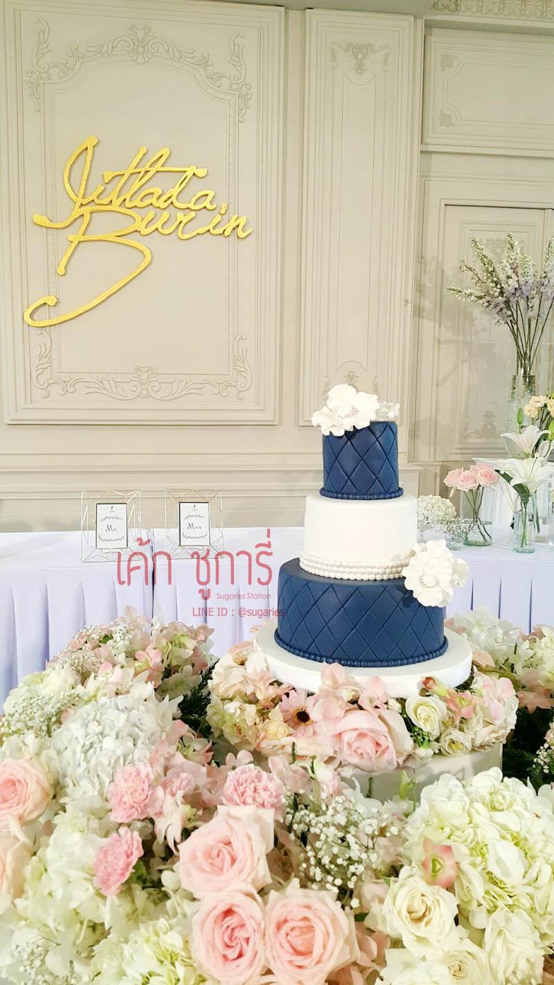 เค้กแต่งงาน-65