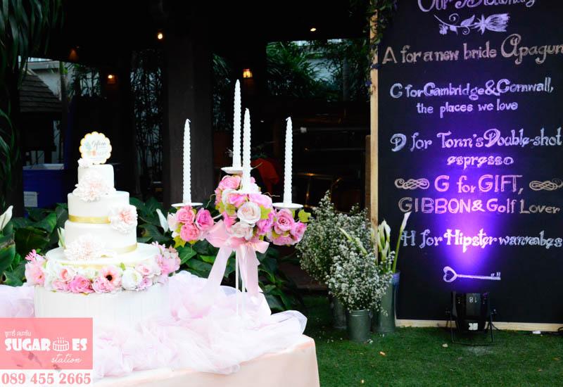 เค้กแต่งงาน-08