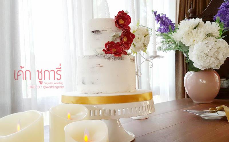 เค้กแต่งงาน-87