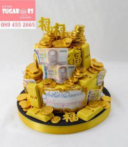 เค้กเงินทอง-13