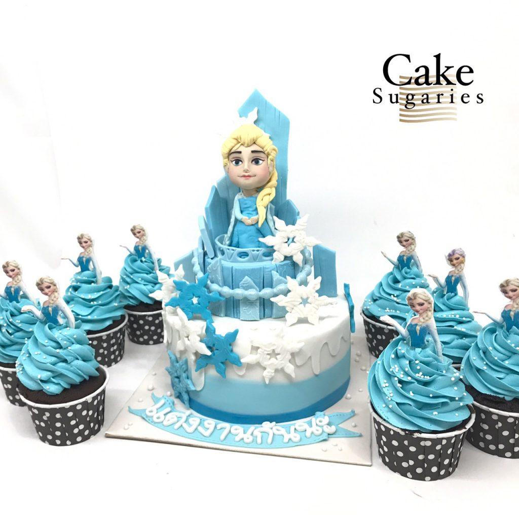 เค้กเอลซ่า-04