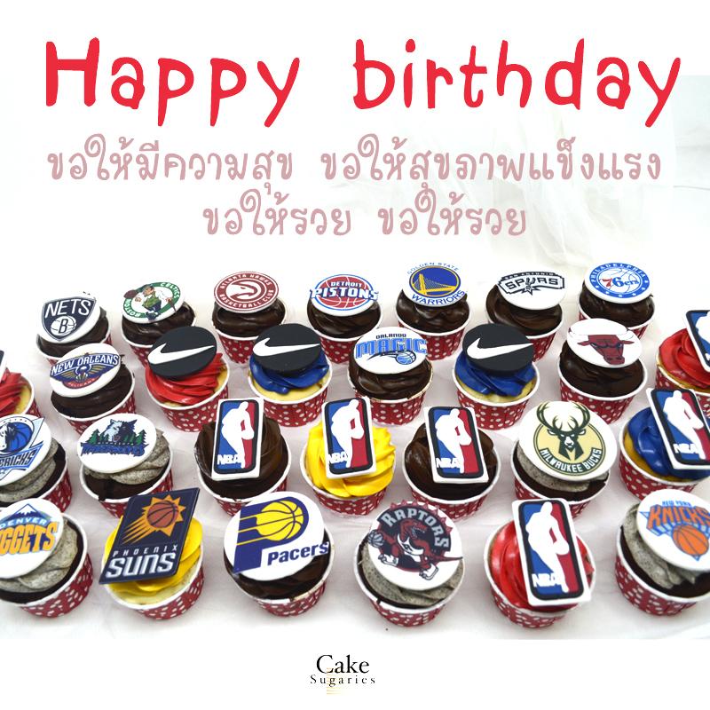 เค้กอวยพรวันเกิด 01
