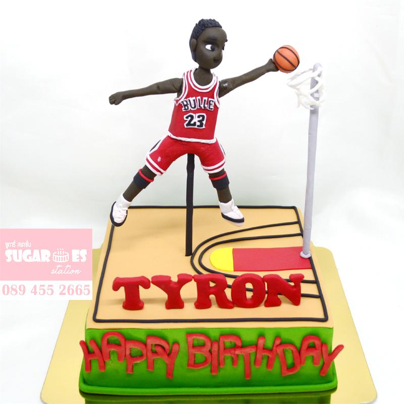 Basketball cake 09