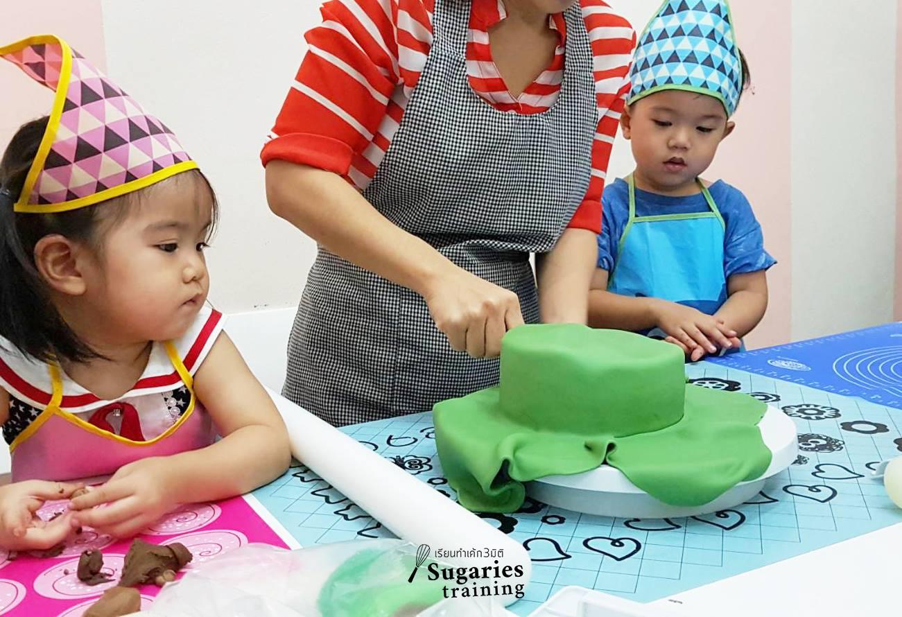 เรียนทำเค้ก 09