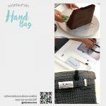 handbag cake tutorial 04
