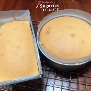 เรียนทำเค้ก คอร์สสอนมือใหม่ทำเค้ก3มิติ 02
