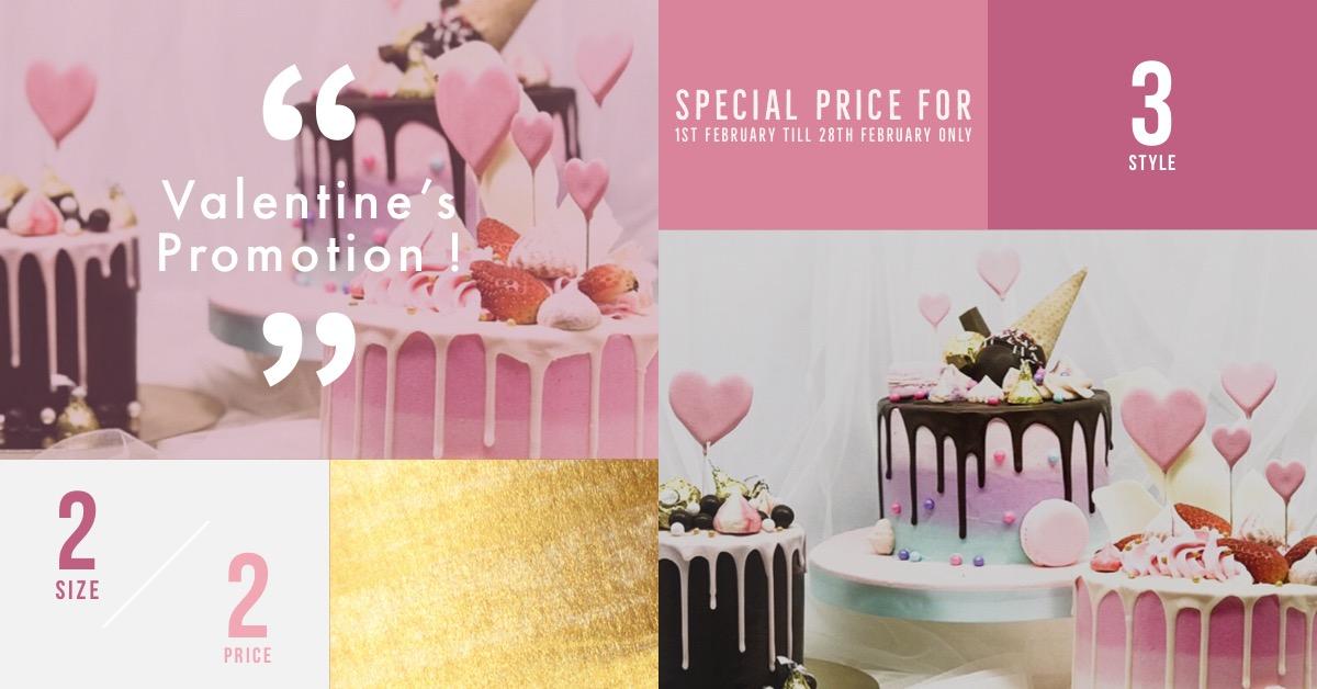 สั่งเค้กวาเลนไทน์ >> Drip Cake << February promotion By Sugaries