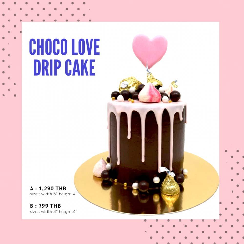 สั่งเค้กวาเลนไทน์ Choco Love Drip Cake