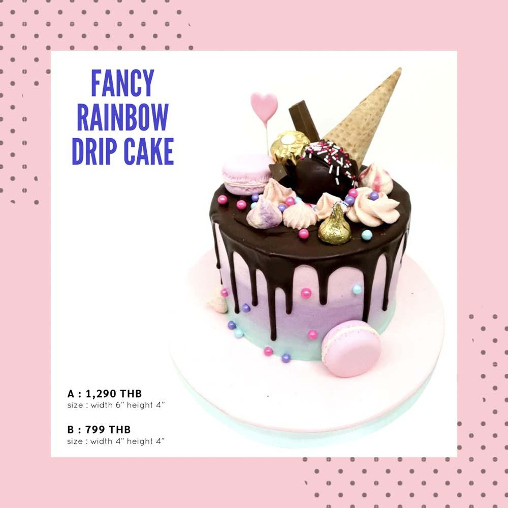 สั่งเค้กวาเลนไทน์ CakeFancy Rainbow Drip Cake