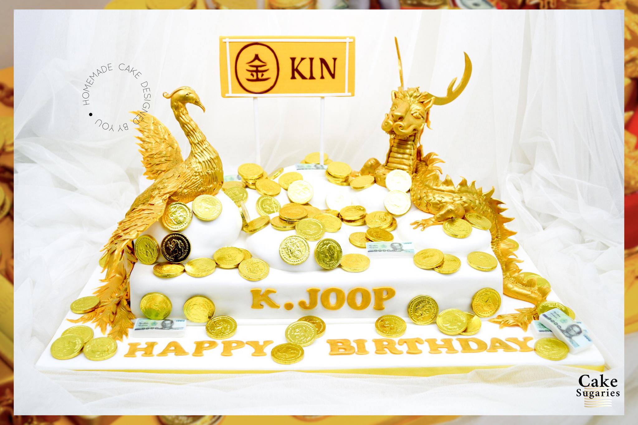 ไอเดียเค้กวันเกิด เค้กเงินทอง