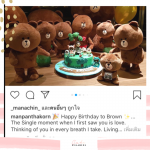 Bear cake 07