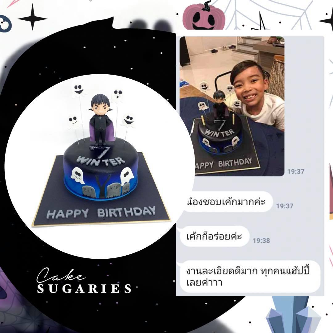 Review cake 02