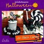 Halloween cake 02
