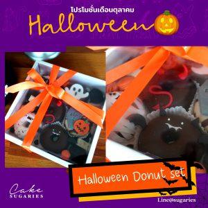Halloween cake 07