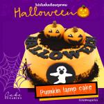 Halloween cake 10