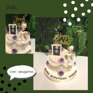 Identity V cake