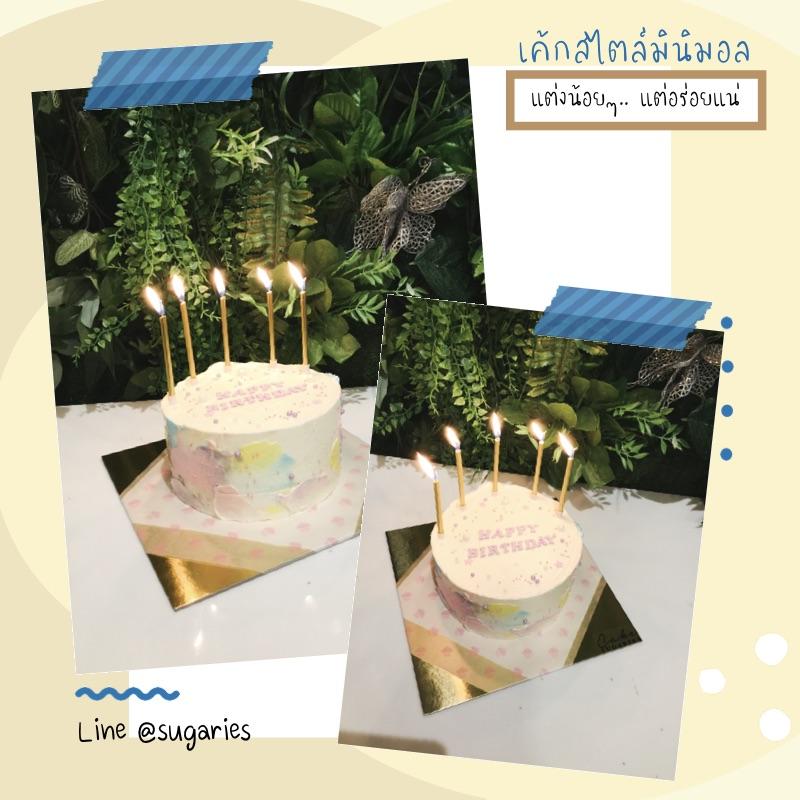 Minimal cake 01