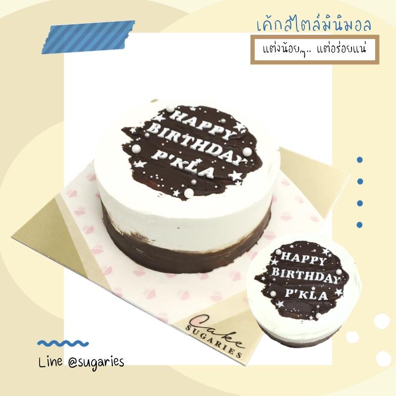 Minimal cake 02