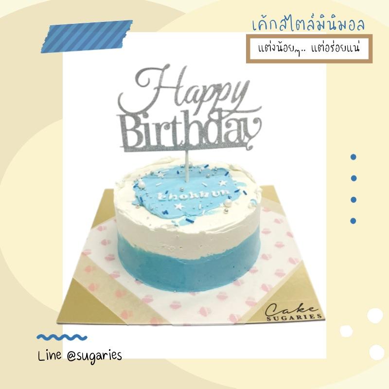 Minimal cake 03