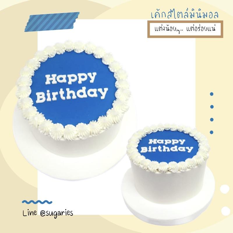 Minimal cake 05