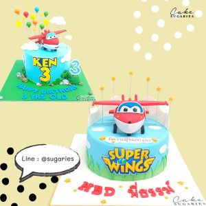 Super wing cake
